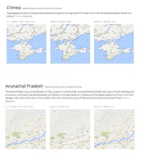 Ja se si Google Maps merret me kufijtë e kontestuar mes shteteve