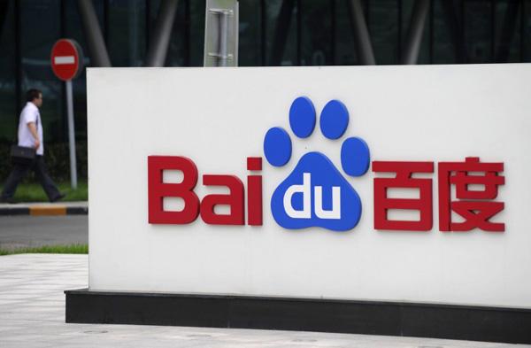 Fitimet e Baidu-së shënojnë rritje me 34 %
