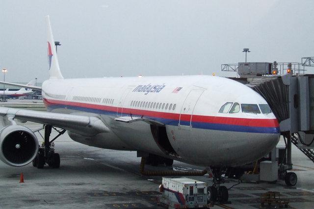 Rusia redakton faqen në Wikipedia për avionin e rrëzuar të Malaysia Airlines
