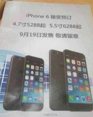 Raportohet se iPhone 6 do të lançohet më 19 shtator