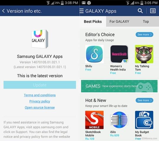 Dyqani online Samsung Apps tani do të njihet me emrin Galaxy Apps