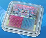 Kompania Allwinner do të prezantojë procesorin 64-bit