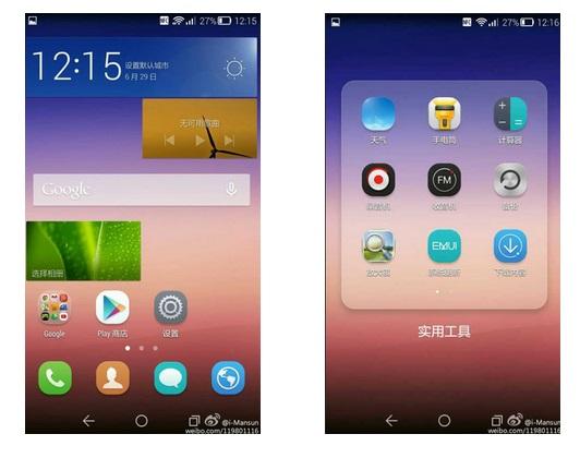 Sistemi operativ Huawei Emotion 3.0 UI është i ngjashëm me iOS 7