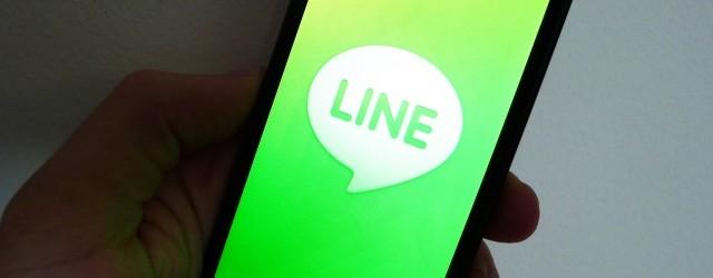 Aplikacioni Line shton opsione të reja për privatësinë