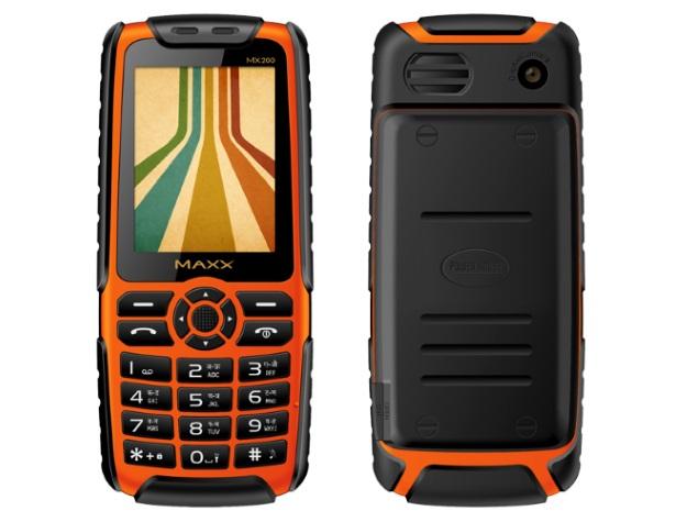 Njihuni me telefonin që mund të karikojë telefonë të tjerë