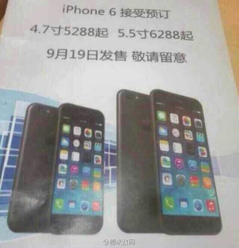 Hardware Zone: iPhone 6 del në shitje në Singapor më 19 shtator