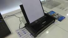 Epson nxjerr në treg printerin me përmasa më të vogla per A4
