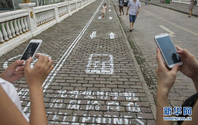 chinese-phone-lane