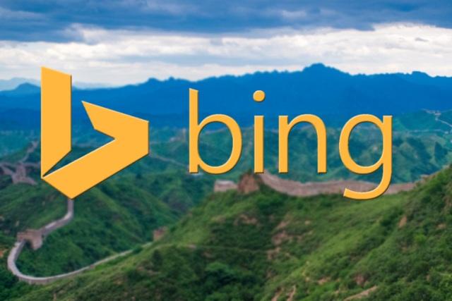 bing-china
