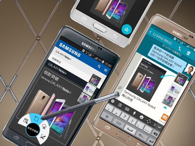Lançohet edhe varianti dual-sim i Samsung Galaxy Note 4