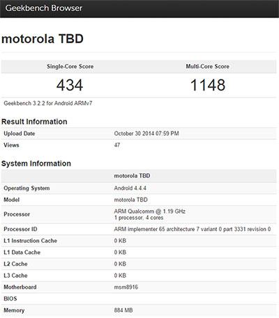 Një tjetër telefon Motorola është afër lançimit