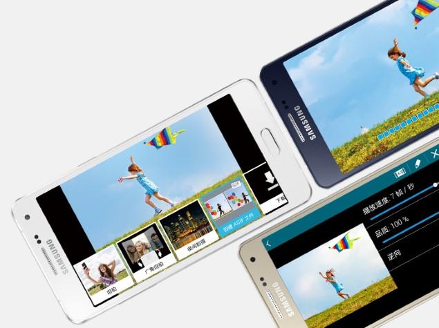 Lançimi i Samsung Galaxy A5 shtyhet përsëri