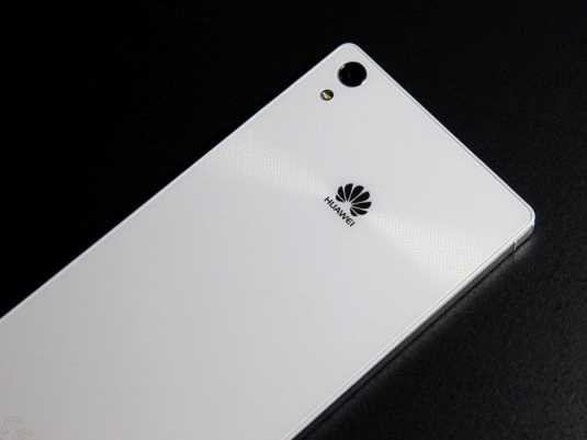 Përpjekjet e Huawei për një smartfon me kamerë të standardeve të larta