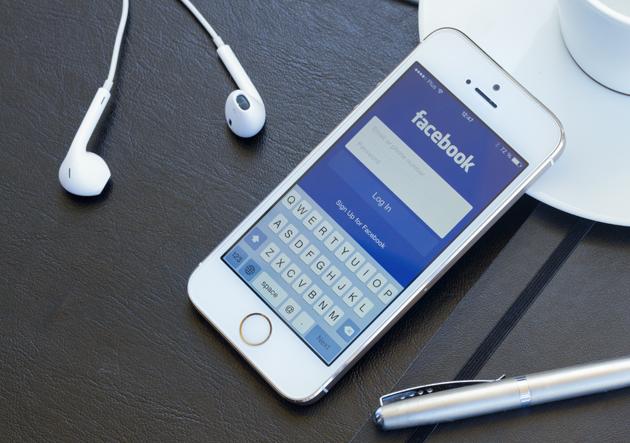 """Facebook shton karakteristikën """"auto-enhance"""" për fotot në iOS"""