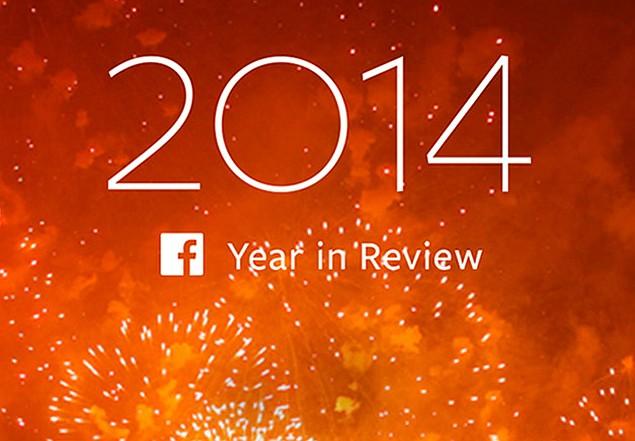 Facebook u kërkon falje përdoruesve nëse video e fundvitit 'Year in Review' u ka sjellë kujtime të këqija