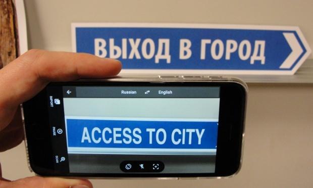Përditësimi më i ri në aplikacionin e Google Translate do të thyejë të gjitha barrierat gjuhësore