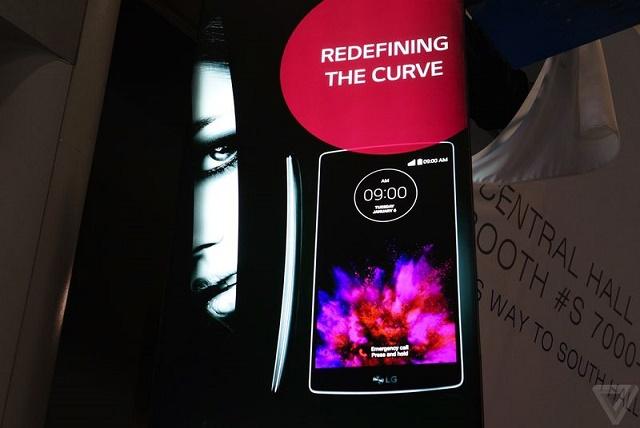 LG do të lançojë smartfonin G Flex 2 në CES 2015