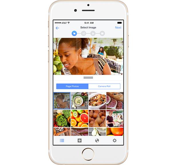 Facebook prezantoi një aplikacion të ri për menaxhimin e reklamave në platformën iOS