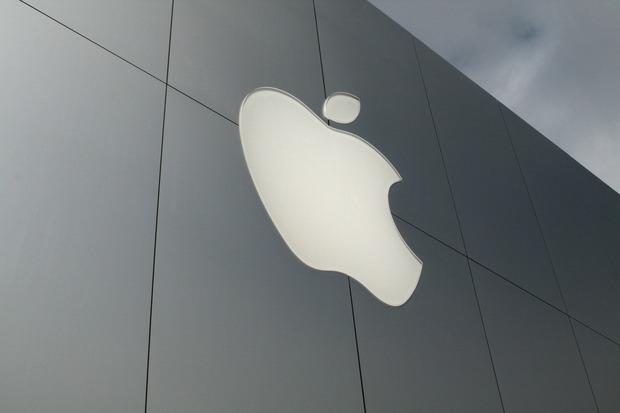 Makina elektrike Apple: Spekulime apo një realitet ?
