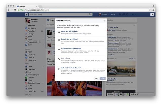 Në rrjetin social Facebook tani keni mundësinë ti shpëtoni jetën një miku