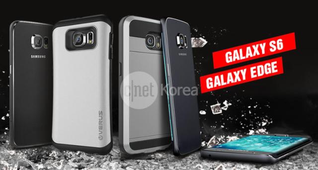 Samsung Galaxy S6 do të mbërrijë në 1 Mars, dhe kjo mund të jetë pamja zyrtare e smartfonit