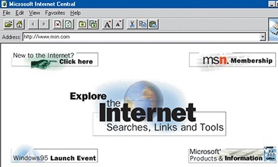 "Shfletuesi Internet Explorer po ""vdes"", por mos festoni akoma"