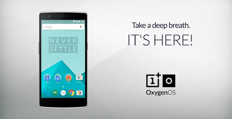 OnePlus lançon versionin e tij të Android për të zëvendësuar atë të Cyanogen