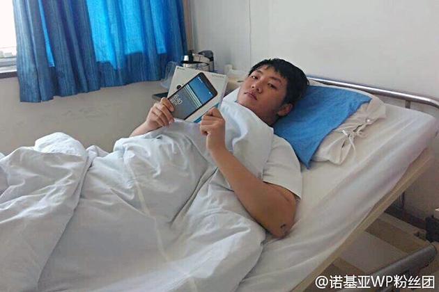 Telefoni Nokia i shpëton jetën një të riu në Kinë