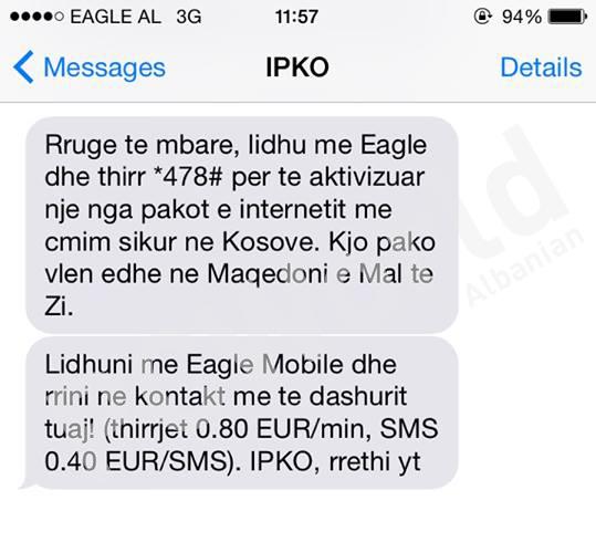 IPKO_SMS2