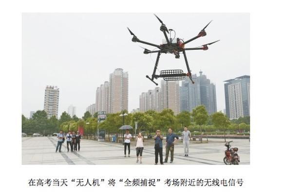 Shkollat e teknologjisë së lartë përdorin dronët për të monitoruar nxënësit gjatë provimeve