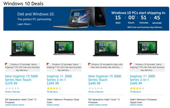 Duke filluar që nga data 29 korrik, kompjuterat Dell do të shiten të pajisur me sistemin operativ Windows 10