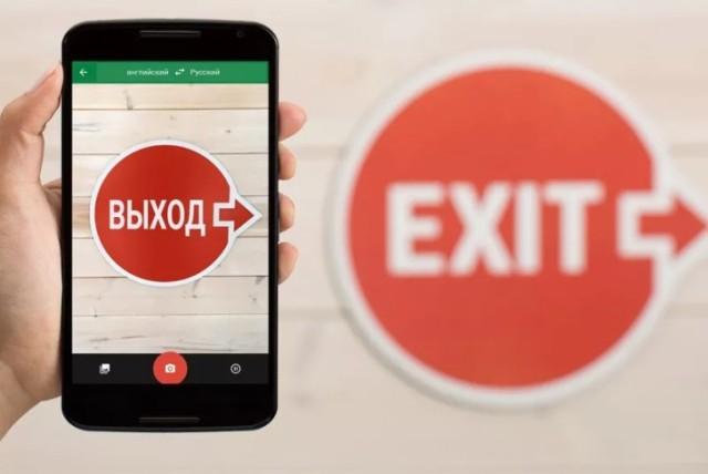 Google Translate shton mbështetje për 20 gjuhë të reja në funksionalitetin e përkthimit në kohë reale