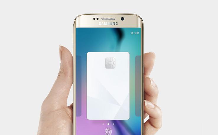 Samsung në bashkëpunim me MasterCard do të lançojë shërbimin e pagesave Samsung Pay në Europë