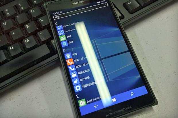 lumia-950xl-prototype-100601772-primary.idge