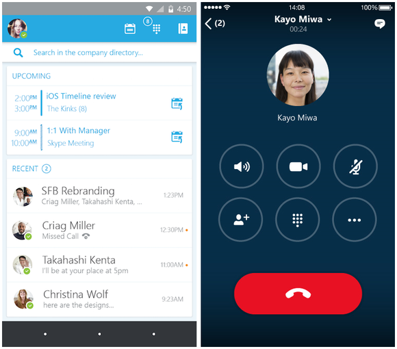 skype-for-business-android-100606812-large