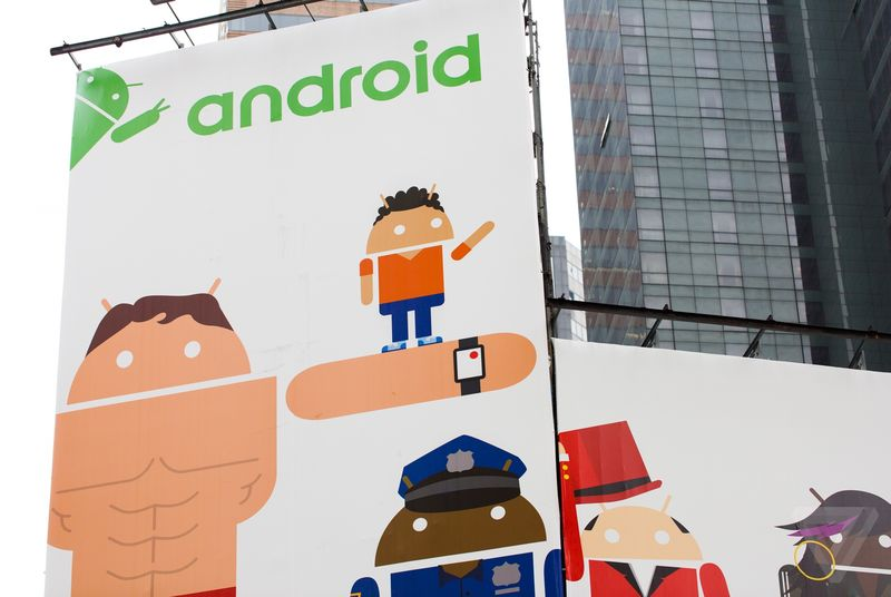 android1_2040.0.0