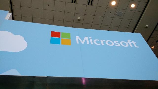 Microsoft konfirmoi organizimin e konferencës Build 2016 në datat 30 Mars – 1 Prill