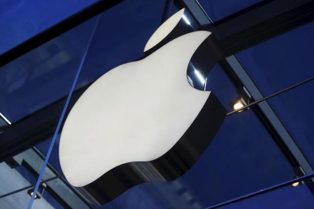 An Apple logo is seen inside the Apple Store in Palo Alto, California