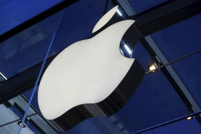 An Apple logo is seen inside the Apple Store in Palo Alto, California