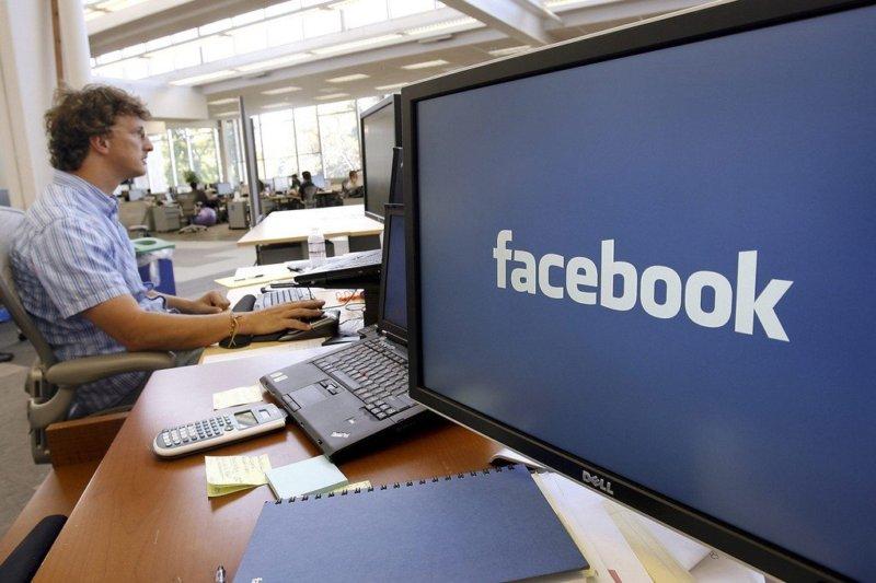 Shërbimi profesional Facebook at Work pranë zyrtarizimit