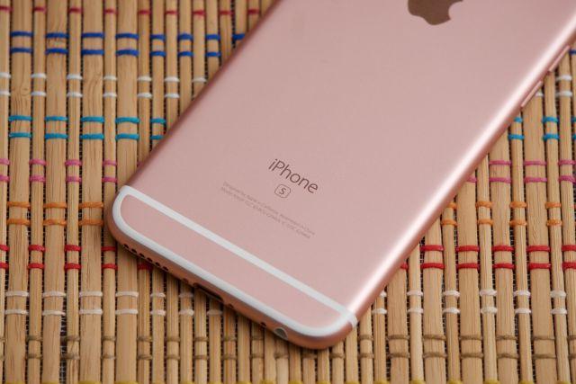 Apple mund të largojë nga përdorimi portën 3.5 mm audio me iPhone 7