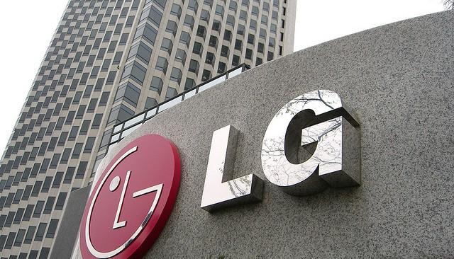 LG do të zbulojë telefonin inteligjent G5 më 21 Shkurt