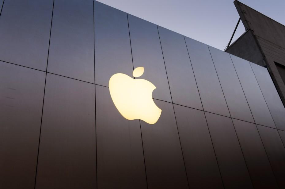 Apple kundërshtoi një vendim gjykate për ti ardhur në ndihmë FBI-së në ç'kodimin e iPhone