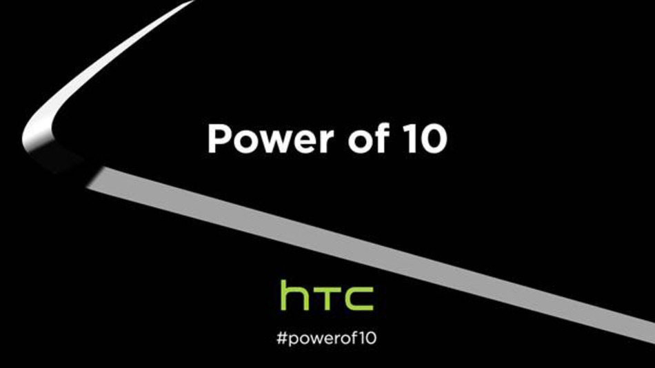htc-one-m10-invite