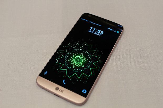 LG G5: Një koncept i ri, një telefon modular