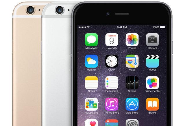 Apple do të implementojë një dizajn të ri të iPhone në 2017-tën shoqëruar nga një model 5.8 inç