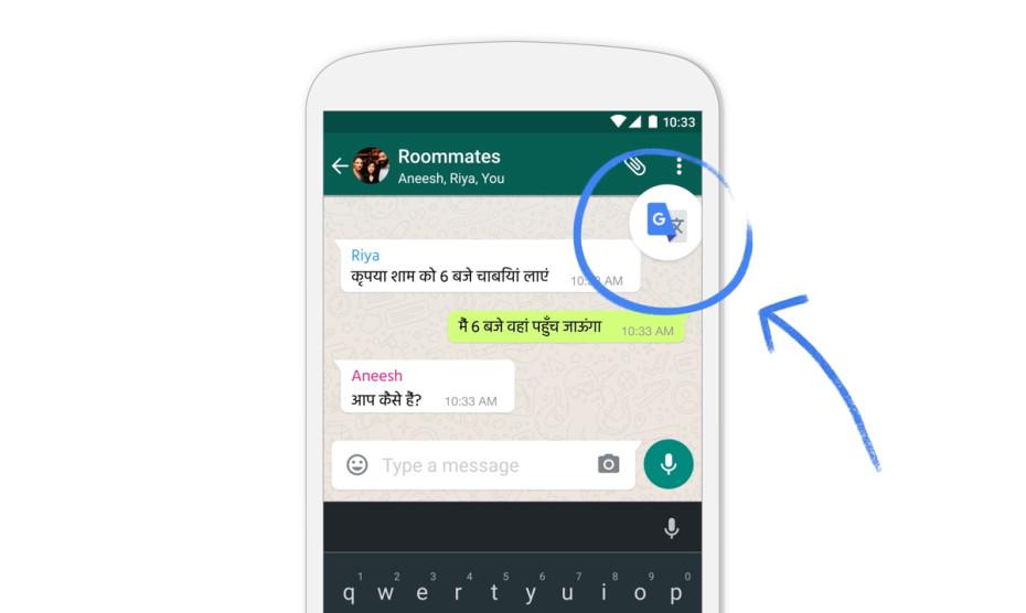 Google Translate 5.0 në Android përkthen tekstin nga çdo aplikacion tjetër, në iOS sjell modalitetin Offline