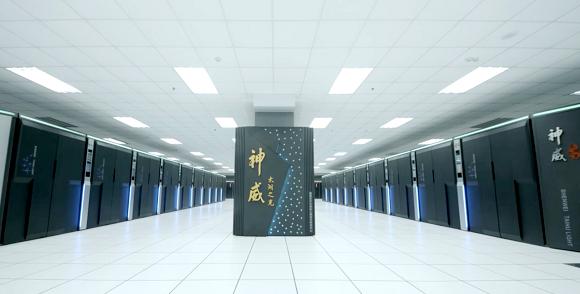 Superkompjuteri Kinez Sunway TaihuLight kryeson listën e 500 kompjuterave më të fuqishëm në planet