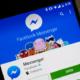 Hulumtuesi i sigurisë: Të gjithë mund të shikojnë lidhjet e dërguara në Facebook Messenger