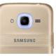 Prezantohet Samsung Galaxy J2 me Smart Glow dhe Turbo Speed Technology